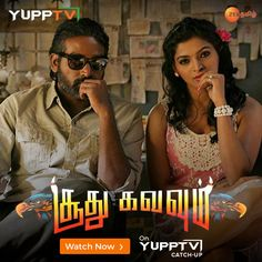 Enjoy episode of your favorite program Soodhu Kavvum on Zee Tamil at any time through YuppTV. Tv Channels, Full Episodes, Australia, Indian, Movies, Movie Posters, Films, Film Poster, Cinema