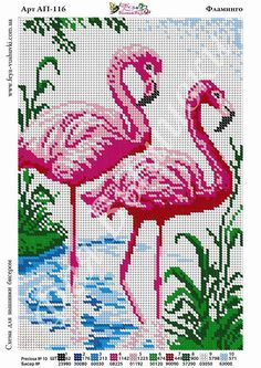Cross Stitch Owl, Cross Stitch Bookmarks, Counted Cross Stitch Patterns, Cross Stitch Charts, Cross Stitch Designs, Cross Stitching, Beading Patterns, Embroidery Patterns, Crochet Table Runner Pattern