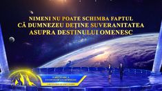 """Almighty God says, """"God's authority is everywhere, at every hour, at every instant. If heaven and earth were to pass away, His authority would never pass awa. Christian Movies, My Salvation, Worship Songs, Tagalog, Believe In God, Knowing God, Heaven On Earth, Faith In God, Word Of God"""