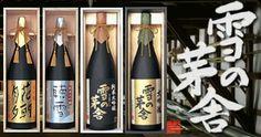 nihonsyu 日本酒