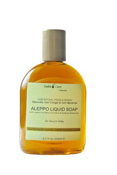 Organic Aleppo Liquid Soap Laurel Berry Soap by ExoticCareNaturals