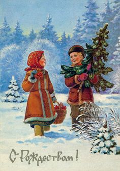 """The inscription is: """"Merry Christmas! Vintage Christmas Images, Old Christmas, Old Fashioned Christmas, Retro Christmas, Christmas Pictures, Photo Postcards, Vintage Postcards, Vintage Happy New Year, New Year Postcard"""