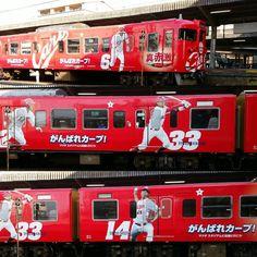 カープ電車 by eighter_hiro