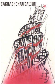 poster with Tatlin's tower on it http://en.wikipedia.org/wiki/Tatlin%27s_Tower