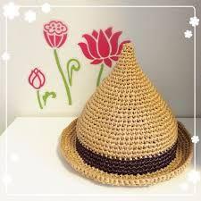 「とんがり 麦わら帽子 編み図」の画像検索結果