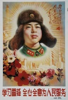 Vibrant Chinese Propaganda Art - Part The Middle Kingdom returns to center stage Chinese Propaganda Posters, Chinese Posters, Propaganda Art, Political Posters, Chinese China, Chinese Art, Mao Zedong, King In The North, Military Art
