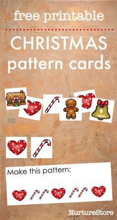 printable Christmas pattern cards sequencing activity loose parts
