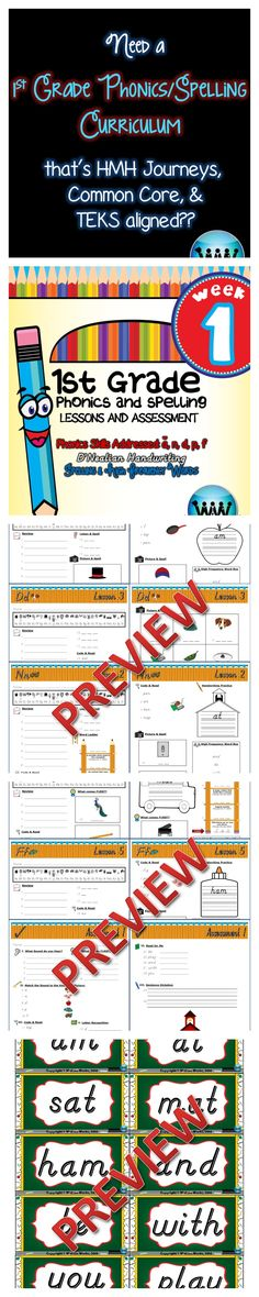 Check out our new 1st Grade Phonics and Spelling Lessons & Assessment Week 1!  This curriculum is HMH Jouneys, TEKS, & Common Core aligned.   **CLICK TO ACCESS FREE PREVIEW!**