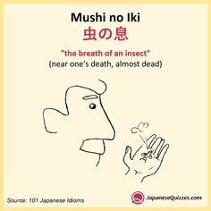 Japanese Quotes, Japanese Phrases, Japanese For Dummies, Japanese Language Lessons, Learning Languages Tips, Learn Japanese Words, Idioms And Proverbs, Language Immersion, Japanese Calligraphy