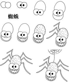 spin tekenen met kleuters