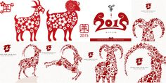 chinese new year 2015 | ... jpeg chinese new year goat 550 x 250 20 kb gif happy new year banner