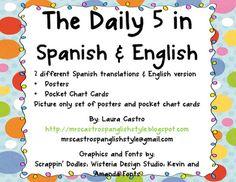 Classroom Freebies Too: Bilingual Daily 5 Freebie