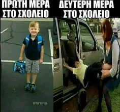 First day at school VS Second day at school Greek Memes, Funny Greek Quotes, Funny Texts, Funny Jokes, Hilarious, Memes Humor, Funny Photos, Funny Images, School Memes