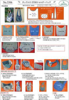 実物大型紙【No.3306】タック入り楕円底ショルダーバッグ(ワンサイズ) Bag Pattern Free, Pouch Bag, Handmade Bags, Handicraft, Purses And Bags, Diy And Crafts, Barbie, Sewing, Charts