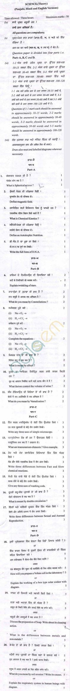 CBSE Solved Sample Papers for Class 10 Maths SA2 - Set A | exam ...