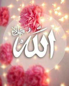 Kaligrafi Allah, Allah Love, Quran Wallpaper, Islamic Quotes Wallpaper, Nature Wallpaper, Allah Calligraphy, Islamic Art Calligraphy, Islamic Images, Islamic Pictures