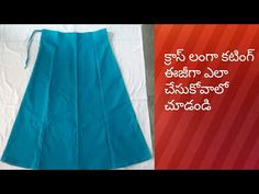 Cross langa cutting easy way pieces) Stitching Dresses, Baby Dresses, Latest Fashion Trends, Lehenga, Blouse Designs, Boho, Sewing, Videos, Skirts