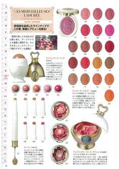 Les Merveilleuses Laduree - Laduree Debut Make-up Collection