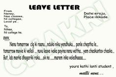 My leave letter