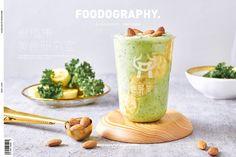 Cocktail Photography, Food Photography, Fun Drinks, Healthy Drinks, Bubble Tea Menu, Milk Tea Recipes, Drink Photo, Cafe Menu, Drink Menu