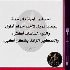 : : اللايك حرية شخصية لكنه يسعدني جعل ربي يسعدك :  by wdl