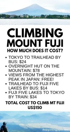 Mount Fuji: How much does it cost to climb Mount Fuji from Tokyo? Hiking trails in Japan.Climbing Mount Fuji: How much does it cost to climb Mount Fuji from Tokyo? Hiking trails in Japan. Tokyo Japan Travel, Japan Travel Tips, Bus Travel, Asia Travel, Travel Ideas, Japan Trip, Osaka Japan, Budget Travel, Kerala Travel