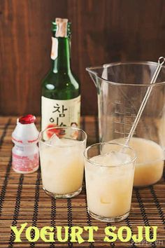 Community: 20 Scrumptious Asian Inspired Cocktails To Ring In The New Year With