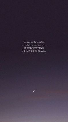 BTS Magic Shop lyrics BTS lock screen Lock screen and background … – BTS Wallpapers Bts Song Lyrics, Pop Lyrics, Bts Lyrics Quotes, Bts Qoutes, K Wallpaper, Wallpaper Quotes, Wallpapers Kpop, Song Lyrics Wallpaper, Frases Bts