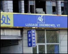 'Luggage Disembowel' is a classic type of a Japanese Engrish sign where the writer has not quite got the translation correct. Judging by the sign they probably meant 'Lost Luggage' or 'Left-luggage Office'. Funny Signs, Funny Jokes, Translation Fail, Sign Writer, Chinese Picture, Van Living, English Phrases, Rv Bus, Japanese