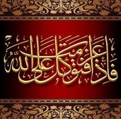51 Best Arabic Fonts images in 2017 | Arabic font download