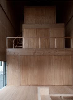 Minimalism, House, Shelves, Wood, Interior, Design, Home Decor, Aphasia, Houses