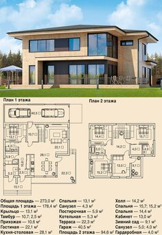 "Project ""Comfort"" Author of the project: architect … – Architecture Ideas Sims House Plans, House Layout Plans, Duplex House Plans, Dream House Plans, Small House Plans, House Layouts, House Floor Plans, Architectural Design House Plans, Modern House Design"