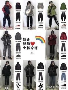 Korean Outfit Street Styles, Korean Street Fashion, Korean Outfits, Seoul Fashion, Korea Fashion, Asian Fashion, Retro Outfits, Trendy Outfits, Fashion Outfits