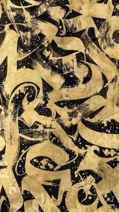 Darwin Fornés Báez's media statistics and analytics Arabic Calligraphy Art, Arabic Art, Framing Canvas Art, Iranian Art, Grafik Design, Gravure, Artwork, Painting, Wallpapers