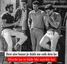 Status Wallpaper, Dosti Shayari, Photos For Facebook, Studio Background Images, Real Friendship Quotes, Shayari Image, Friends Image, Facebook Status, Reality Quotes