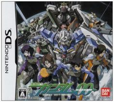 Mobile Suit Gundam 00 [Japan Import]