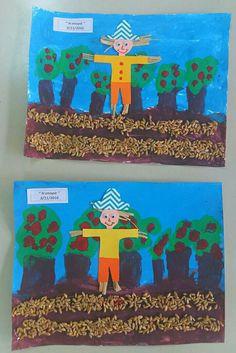 Kindergarten Activities, Preschool, Diy Paper, Paper Crafts, Autumn Crafts, School Hacks, Holidays And Events, Art For Kids, Origami
