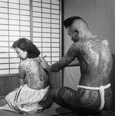 Fundoshi For All ! 六尺褌: Muscular Mature Fundoshi: Bara in Real Life Full Body Tattoo, Life Tattoos, Body Art Tattoos, Sleeve Tattoos, Female Tattoos, Tebori Tattoo, Irezumi Tattoos, Japanese Tatoo, History Tattoos