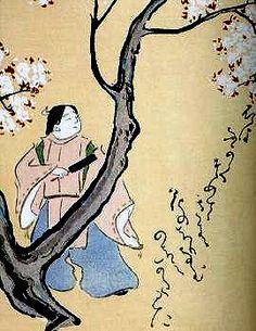 Carpe Diem Haiku Kai, the place to be if you like to write and share Japanese Poetry. Carpe Diem, Haiku, Issa, Snow White, Disney Characters, Fictional Characters, Writing, Disney Princess, Art