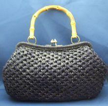Navy Blue Raffia Handbag Made in Japan Bamboo Handle