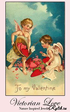 Старинные открытки День Святого Валентина