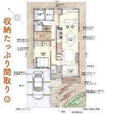 いいね!310件、コメント0件 ― madree(マドリー)さん(@madree.jp)のInstagramアカウント: 「** 《間取り案が、ウェブで集まる...?》 * マドリーは事前登録受付中なのですが、 これはその中から抽選で選ばれたモニターさんに、 実際に建築家さんから届いた間取りです! *…」 Japanese House, House Plans, Floor Plans, Indoor, Flooring, How To Plan, Architecture, Interior, Home Decor
