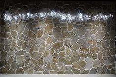 UNITED ARROWS ROPPONGI HILLS | Wonderwall