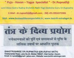 http://vashikaran-blackmagic-removal.blogspot.in/2014/03/magazine-astrological-articles.html