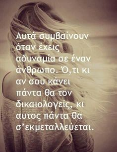 New Post has been published on Sharp Humor - Trend Bts Quotes 2020 Old Quotes, Greek Quotes, Life Quotes, Favorite Quotes, Best Quotes, Clever Quotes, Life Words, Greek Words, Love Yourself Quotes