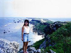 Higashi Hennazai, the most eastern point of Miyako Jima island