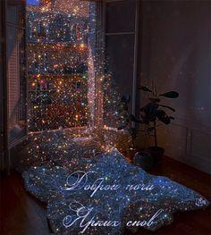 Good Night Gif, Christmas Tree, Album, Holiday Decor, Teal Christmas Tree, Xmas Trees, Christmas Trees, Xmas Tree, Card Book