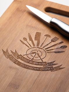 Engraved cutting boards by Denis Vahrushev, via Behance