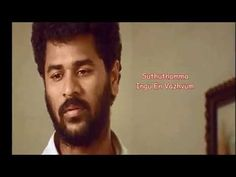 ❣️Kavithaigal Sollava💌Whatsapp status 💖One side Love🎶🎶🎶 Album Songs, One Sided, Love, Youtube, Amor, Youtubers, Youtube Movies