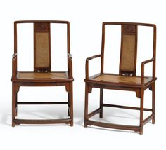 An Extremely Rare Pair of Huanghuali Yoke-Back Armchairs<br>Qing Dynasty, 17th Century | lot | Sotheby's
